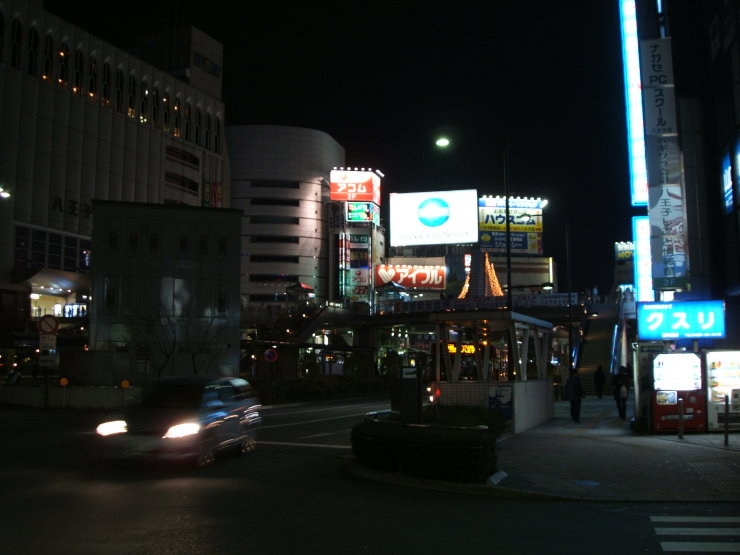 Central Hotel Hachioji Hachioji Japan